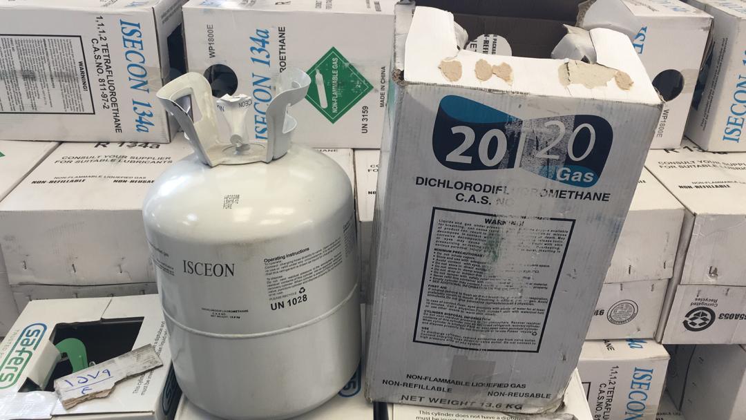 گاز R11|گاز فریون11