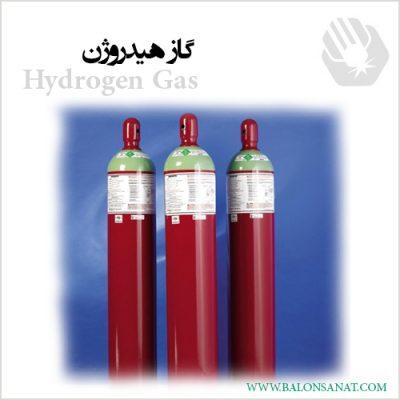 گاز هیدروژن