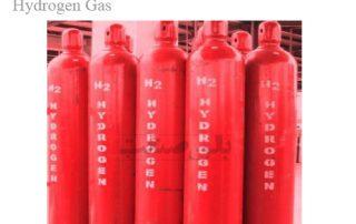گاز هیدروژن چیست