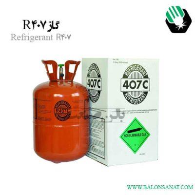 گاز R407|گاز فریون407