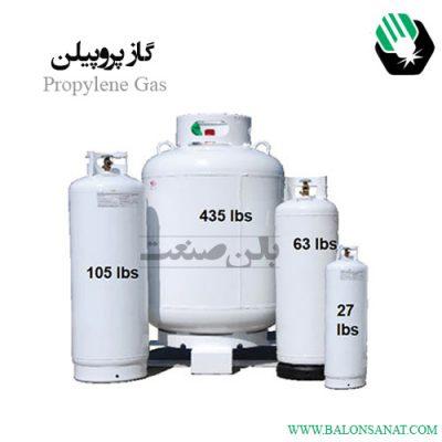 گاز پروپیلن