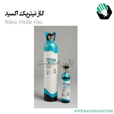 گاز نیتریک اسید