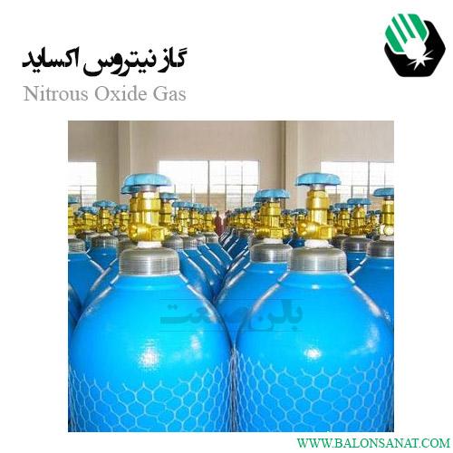 گاز نیتروس اکساید : گاز خنده