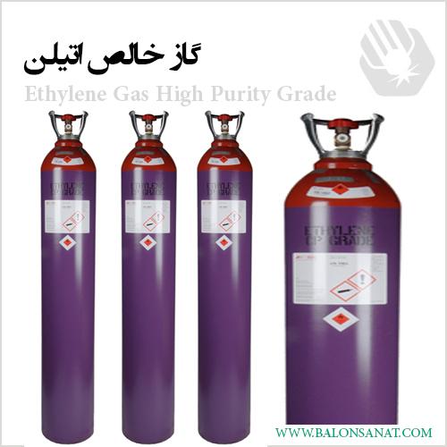گاز اتیلن