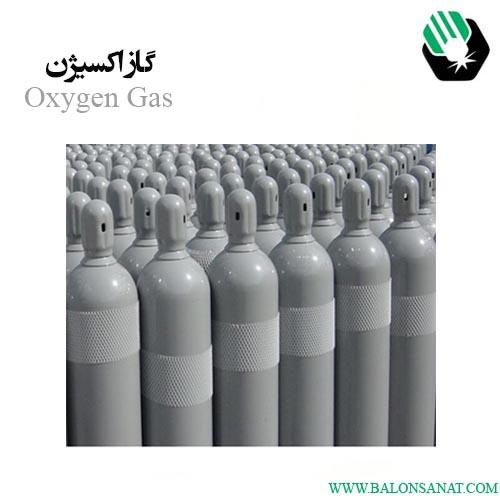 گاز اکسیژن