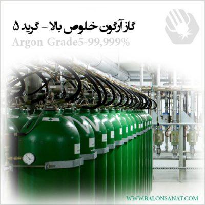 کپسول گاز آرگون