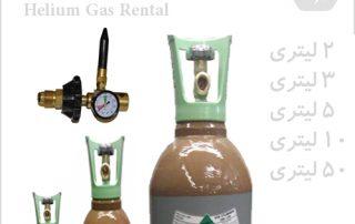 گاز هلیوم چیست