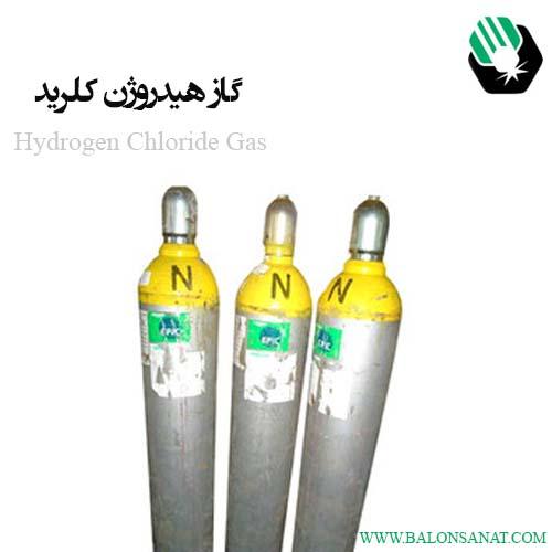 گاز hcl