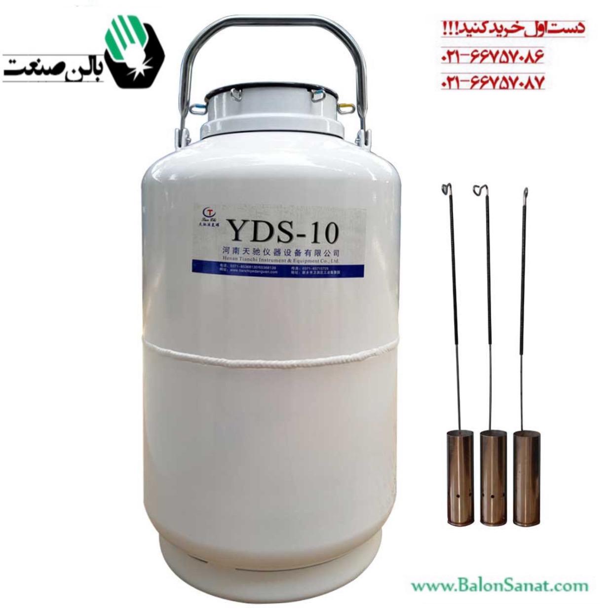 فلاسک نیتروژن مایع چیست