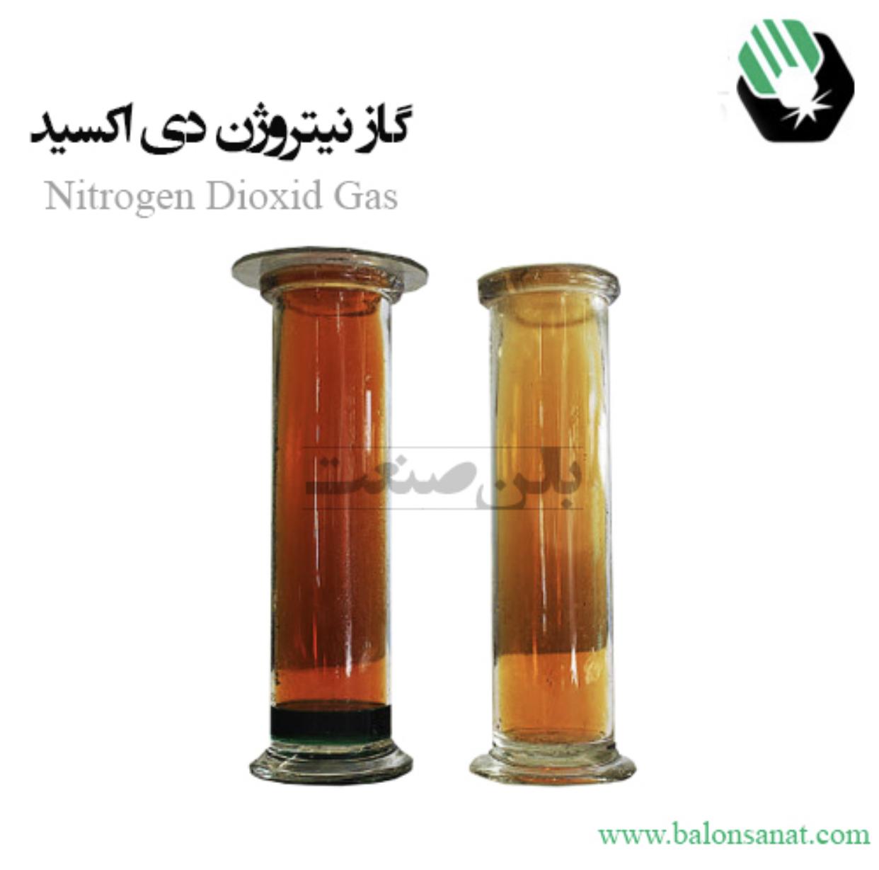 گاز دی اکسید نیتروژن