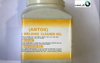 ژل آنتوکس و کاربرد آن