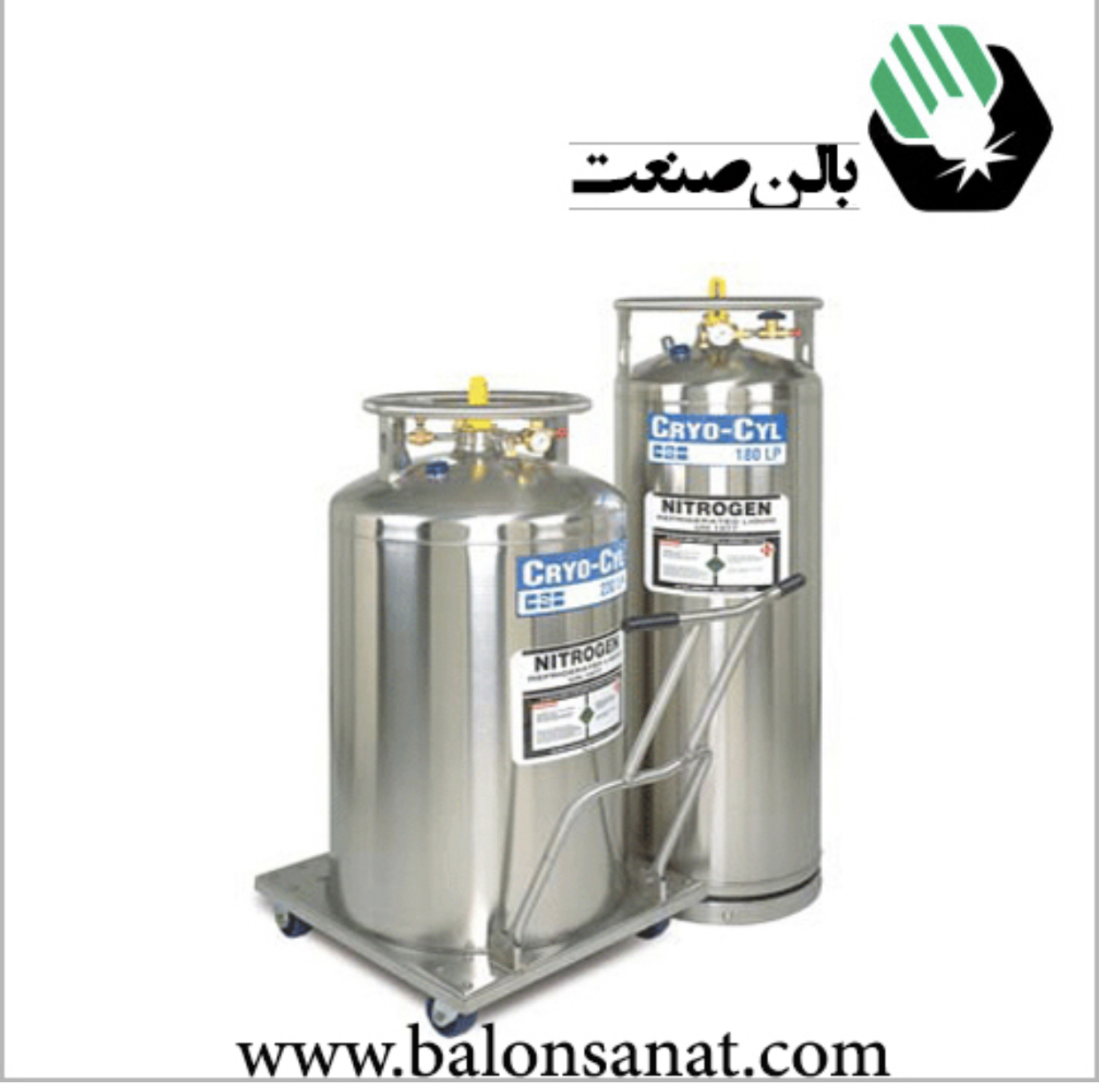مخزن کرایوژنیک و مایعات کرایوژنیک