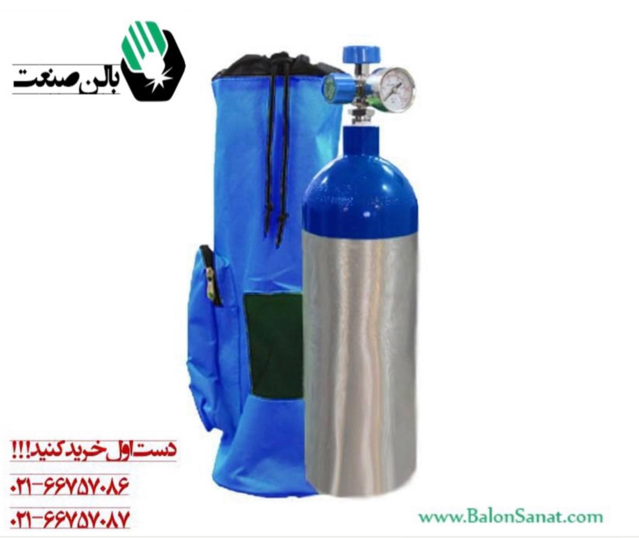 کپسول اکسیژن 2/5 لیتری آلمینیوم