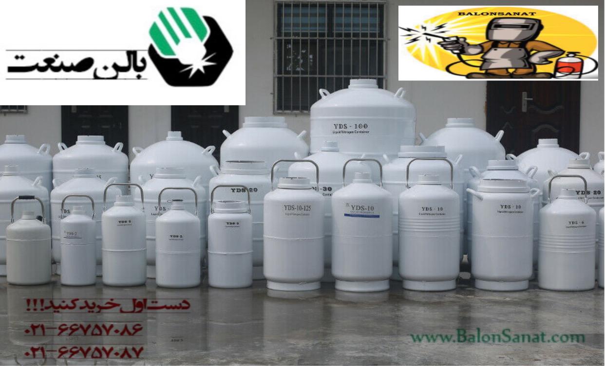 نیتروژن مایع را بهتر بشناسیم (خصوصیات، کاربردها