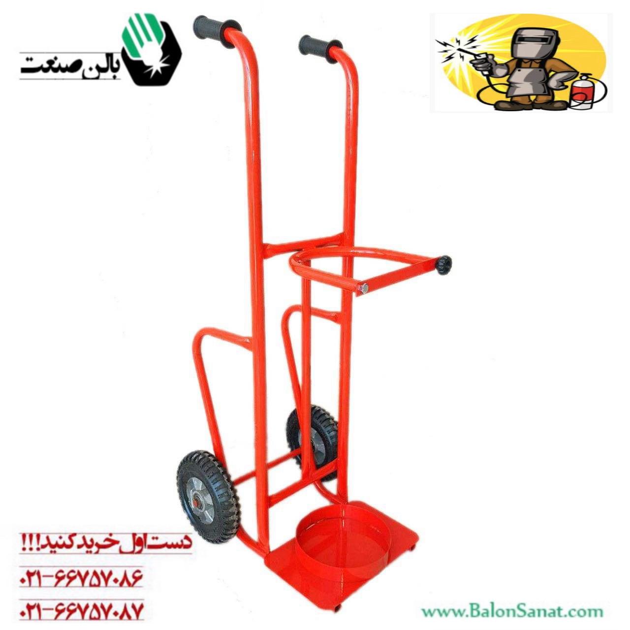چرخ حمل دستی سیلندر ۴۰ لیتری