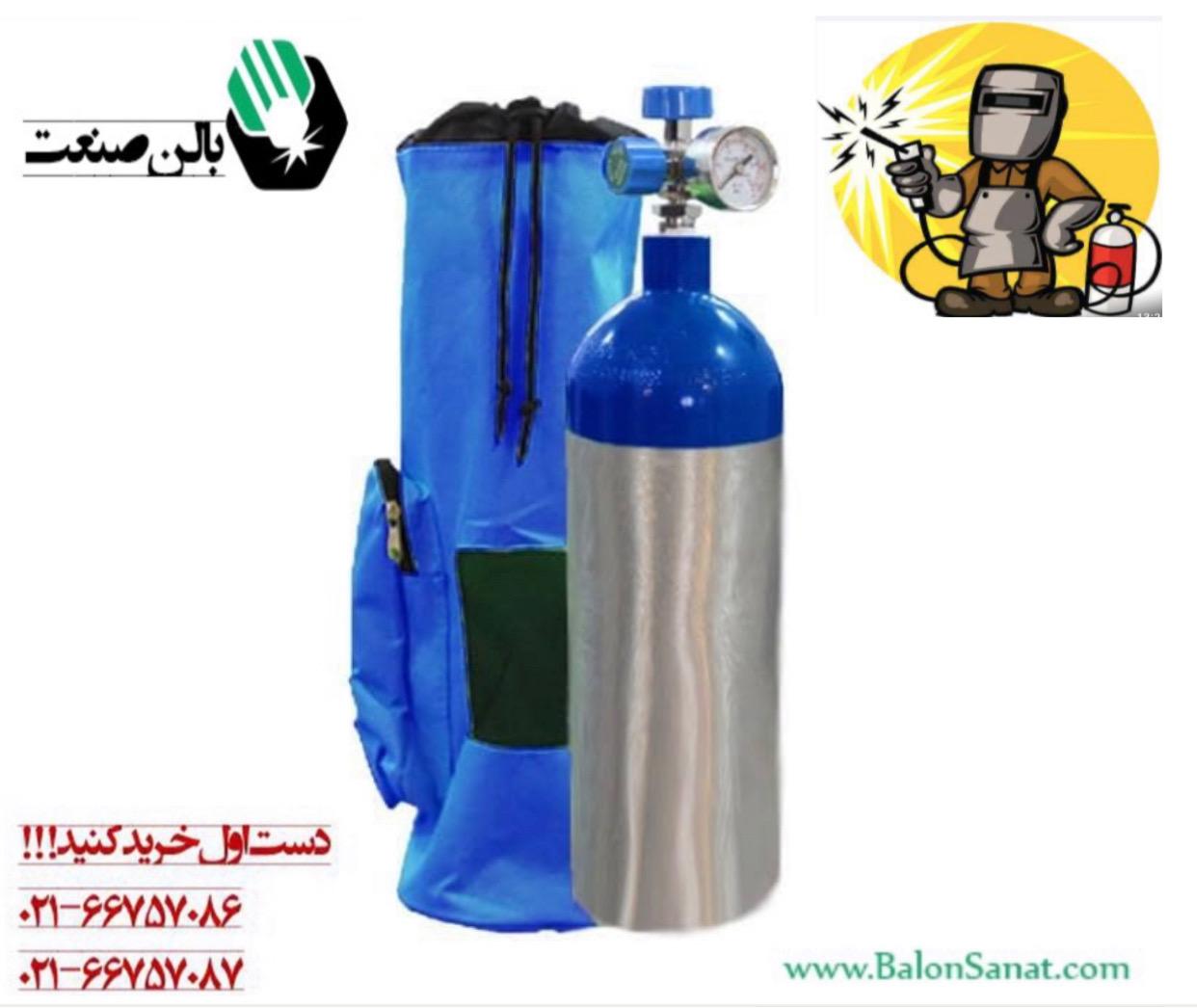 کپسول کوله پشتی آلمینیوم ،کپسول اکسیژن بیماران ،، کوله پشتی کپسول اکسیژن ، کپسول قابل حمل