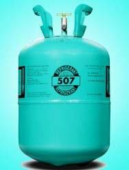 گاز مبرد R507