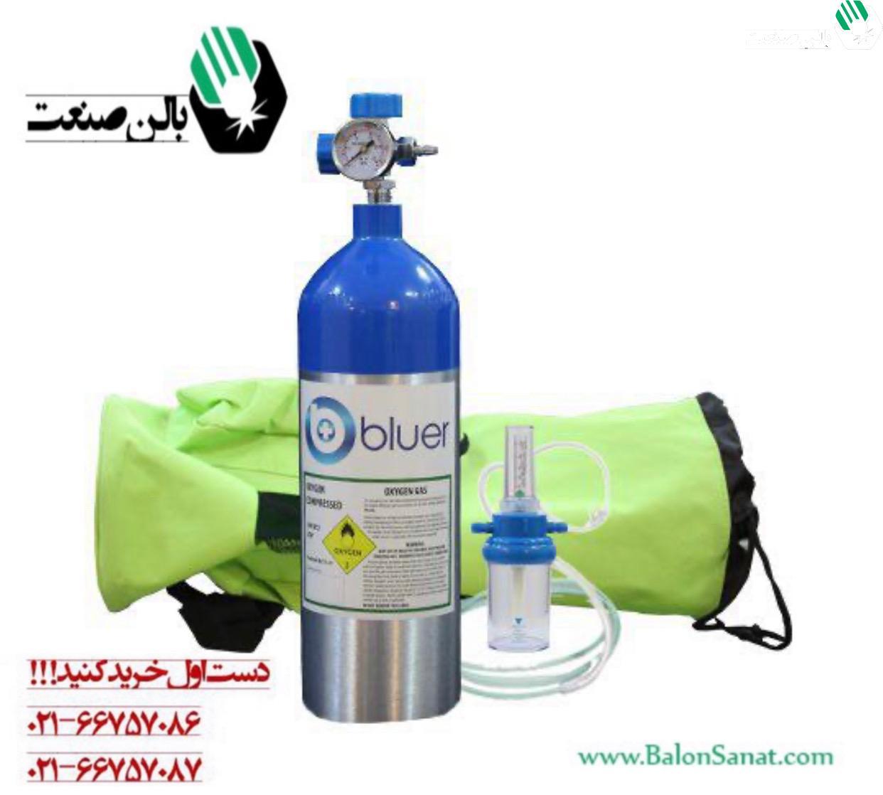 کپسول همراه اکسیژن