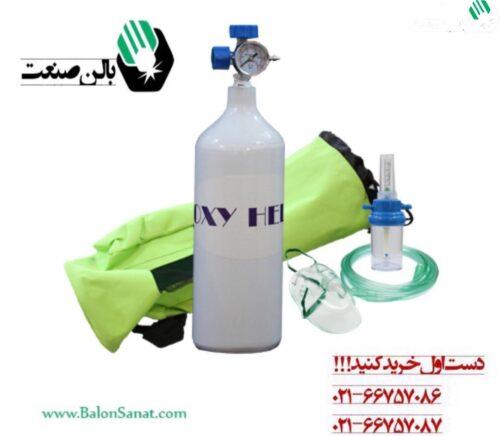 کپسول اکسیژن همراه کوچک