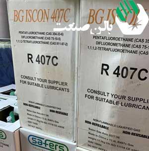 گاز R407C