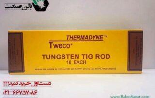 تنگستن Tweco