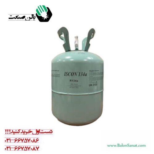 گاز ایسکون R134 a