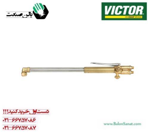 برش ویکتور یک تیکه امریکا مدل st900