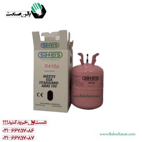 خرید آنلاین گاز R410