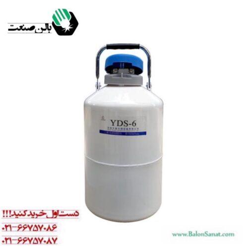 فلاسک نیتروژن yds سفید 6 لیتری همراه کانیستر