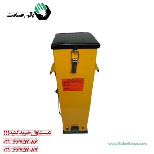 خرید آنلاین آون الکترود خشک کن 10 کیلویی فاج ایرانی