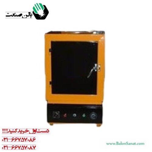 خرید آنلاین آون الکترود خشک کن 100 کیلویی فاج ایرانی