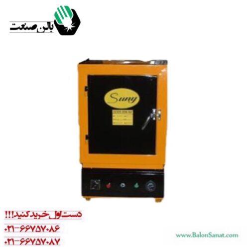 خرید آنلاین آون الکترود خشک کن 70 کیلویی فاج ایرانی