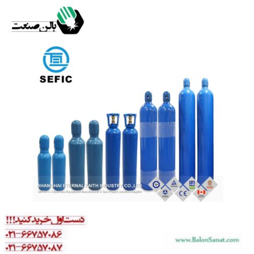 خرید آنلاین کپسول اکسیژن 50 لیتری چینی