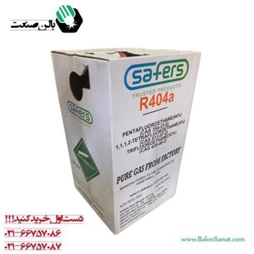 خرید آنلاین گاز خنک کننده R404a سیفرز