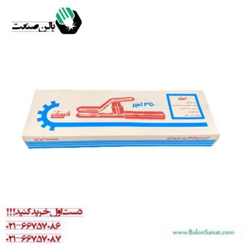 خرید آنلاین انبر جوش 350 آمپر فروزان