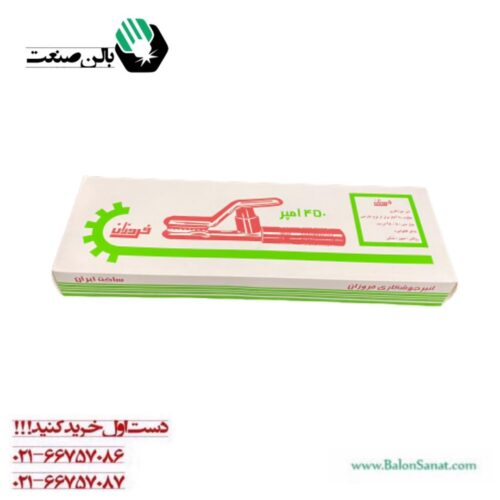 خرید آنلاین انبر جوش 450 آمپر فروزان